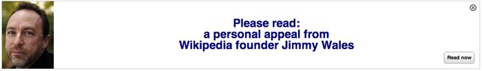 older wikipedia donation banner